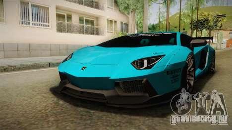 Lamborghini Aventador LP700-4 Liberty Walk LB для GTA San Andreas вид справа