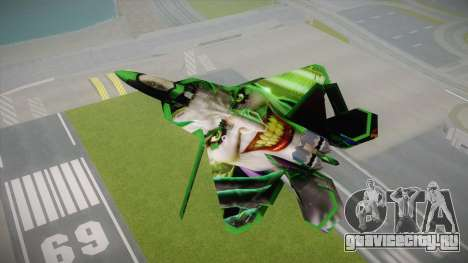 F-22 The Joker для GTA San Andreas вид изнутри