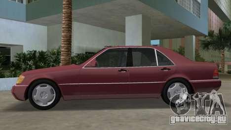 Mercedes-Benz 400SE W140 1991 для GTA Vice City вид слева