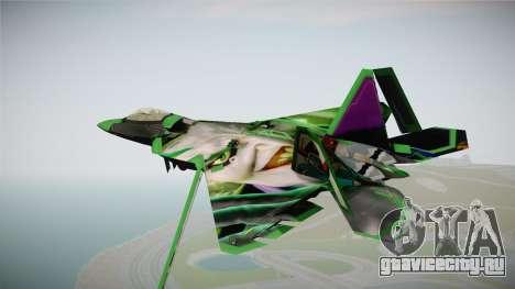 F-22 The Joker для GTA San Andreas вид справа