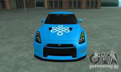 Nissan GTR Egoist 2011 (Флаг Казахское ханство) для GTA San Andreas колёса