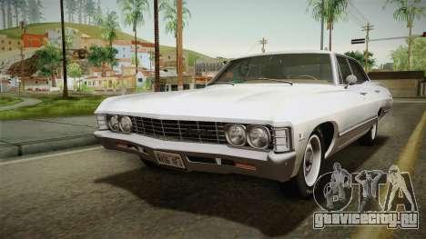 Chevrolet Impala Sport Sedan 396 Turbo-Jet 1967 для GTA San Andreas