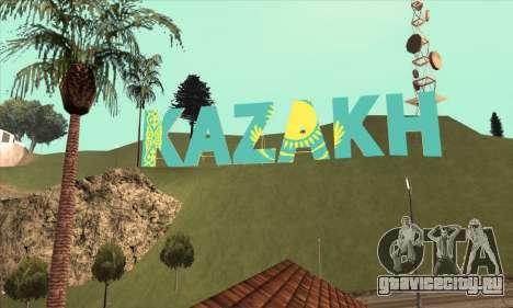 Надпись KAZAKH вместо Vinewood для GTA San Andreas
