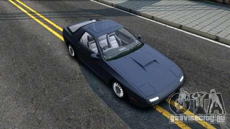 Mazda RX-7 FC3S для GTA San Andreas вид справа