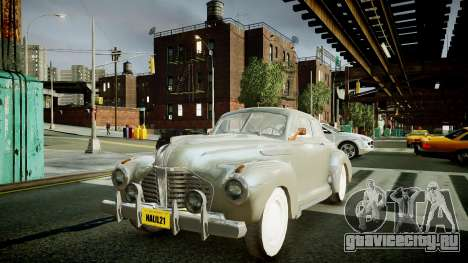 Buick Coupe 1941 для GTA 4