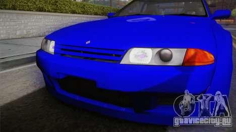 Nissan Skyline GTR32 Rocket Bunny для GTA San Andreas вид справа