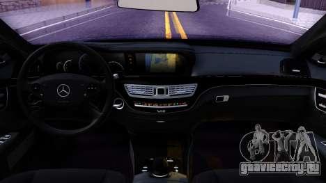 Mercedes-Benz S70 для GTA San Andreas вид изнутри