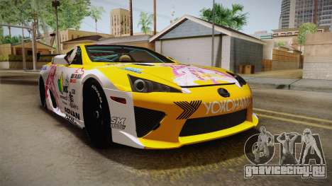 Lexus LFA Beatrice The Orange of ReZero для GTA San Andreas вид справа