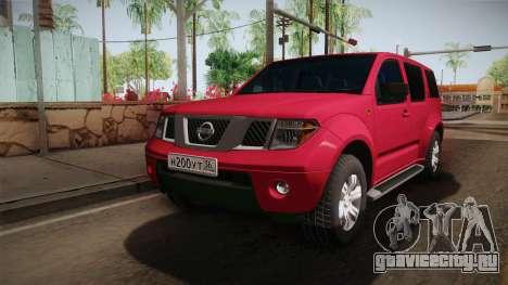 Nissan Pathfinder для GTA San Andreas вид сзади слева