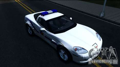 Chevy Corvette Z06 Hometown PD 2006 для GTA San Andreas вид справа