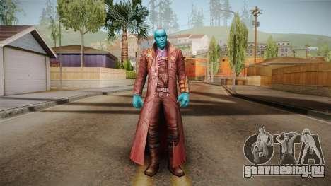 Marvel Future Fight - Yondu для GTA San Andreas второй скриншот