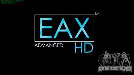 Загрузочные экраны DOTA 2 для GTA San Andreas четвёртый скриншот