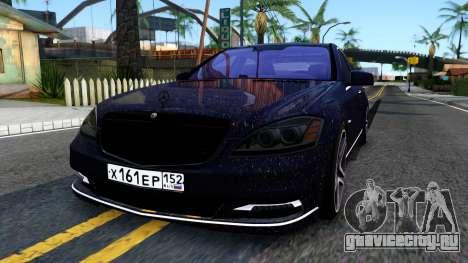 Mercedes-Benz S70 для GTA San Andreas