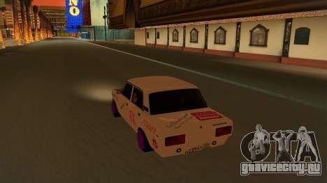 ВАЗ 2107 - Белок [v1.0] для GTA San Andreas вид слева