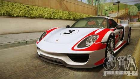 Porsche 918 Spyder 2013 SA Plate для GTA San Andreas двигатель