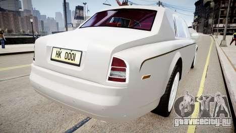 Rolls-Royce Phantom EWB Dragon Edition 2012 для GTA 4 вид сзади слева