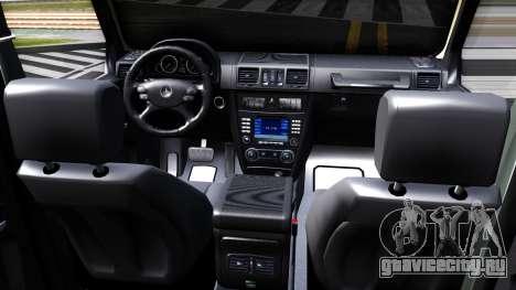 Mercedes-Benz G300 Professional для GTA San Andreas вид изнутри