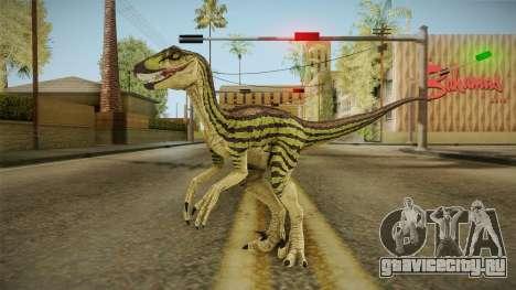 Primal Carnage Velociraptor Ivy Striped для GTA San Andreas второй скриншот