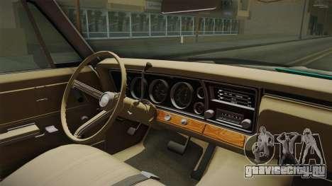 Chevrolet Impala Sport Sedan 396 Turbo-Jet 1967 для GTA San Andreas вид изнутри