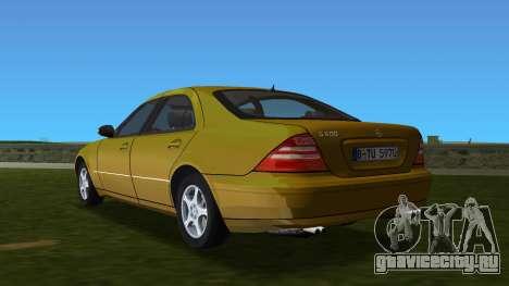 Mercedes-Benz S600 W220 для GTA Vice City
