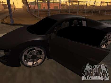 Audi R8 Armenian для GTA San Andreas двигатель