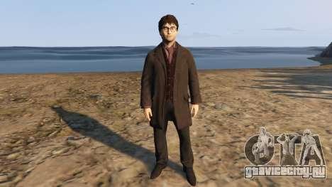 Harry Potter Suit для GTA 5