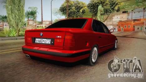 BMW M5 E34 для GTA San Andreas вид справа