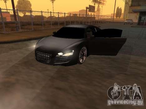 Audi R8 Armenian для GTA San Andreas колёса