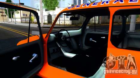 Zastava 850 Abarth General Lee для GTA San Andreas вид изнутри