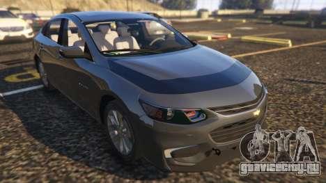 Chevrolet Malibu 2017 для GTA 5 вид сзади