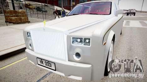 Rolls-Royce Phantom EWB Dragon Edition 2012 для GTA 4 вид справа