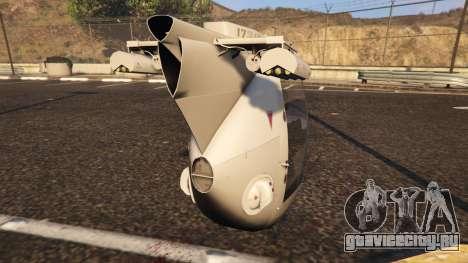 Warbird для GTA 5 третий скриншот