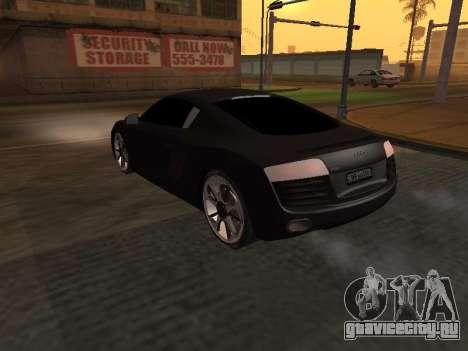 Audi R8 Armenian для GTA San Andreas вид сбоку
