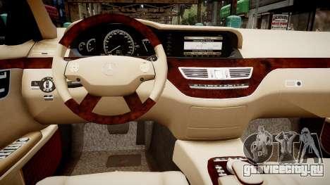 Mercedes-Benz S600 Guard Pullman 2011 для GTA 4