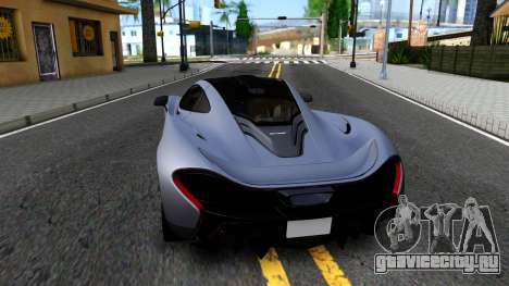 McLaren P1 для GTA San Andreas вид сзади слева