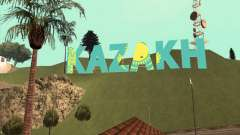 Надпись KAZAKH вместо Vinewood