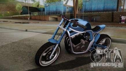GTA 5 Shitzu Defiler для GTA San Andreas