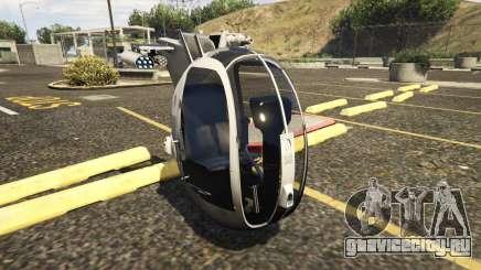 Warbird для GTA 5