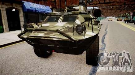 Камуфляж для APC для GTA 4