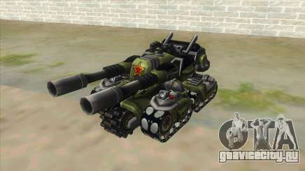 New RC Tiger для GTA San Andreas
