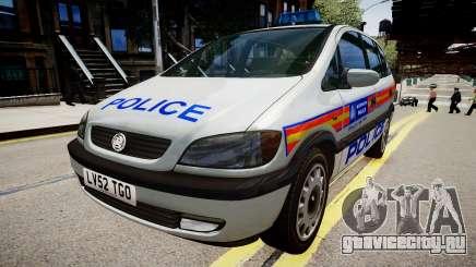Metropolitan Police 2002 IRV для GTA 4