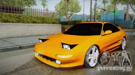 Toyota MR2 для GTA San Andreas
