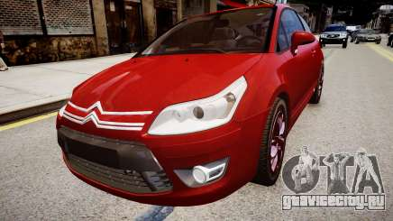 Citroen C4 Beta для GTA 4