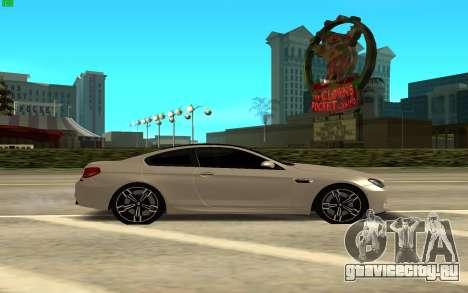BMW M6 Gran Coupe для GTA San Andreas вид слева