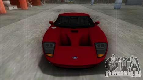 2005 Ford GT для GTA San Andreas вид сзади
