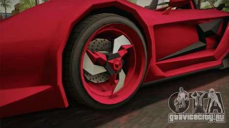 GTA 5 Pegassi Lampo Roadster для GTA San Andreas вид сзади