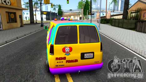 GTA V Vapid Clown Van для GTA San Andreas вид сзади слева