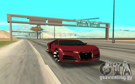 TRUFFADE NERO для GTA San Andreas