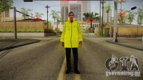 PES2016 - NPC Security v2 для GTA San Andreas второй скриншот