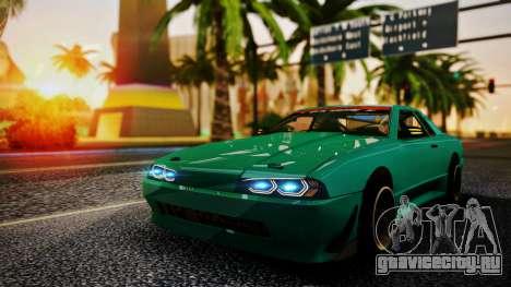 Elegy Hellcat 2.0 для GTA San Andreas вид сзади слева